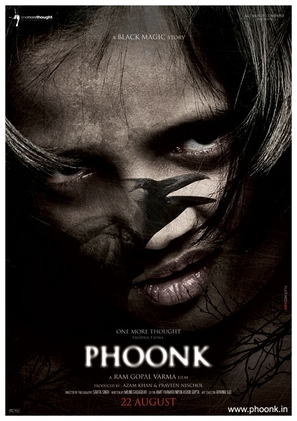 Phoonk - Indian Movie Poster (thumbnail)