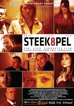 Steekspel - Dutch Movie Poster (thumbnail)