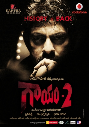 Gaayam 2 - Indian Movie Poster (thumbnail)