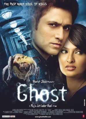 Ghost - Indian Movie Poster (thumbnail)