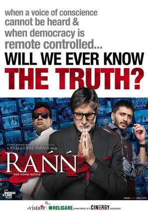 Rann - Indian Movie Poster (thumbnail)