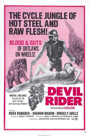 Devil Rider! - Movie Poster (thumbnail)