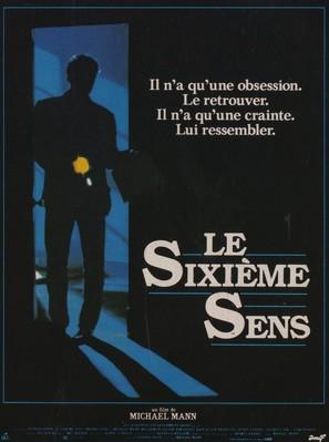Manhunter - French Movie Poster (thumbnail)