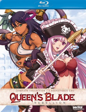 """Queen's Blade: Rebellion"" - Blu-Ray cover (thumbnail)"