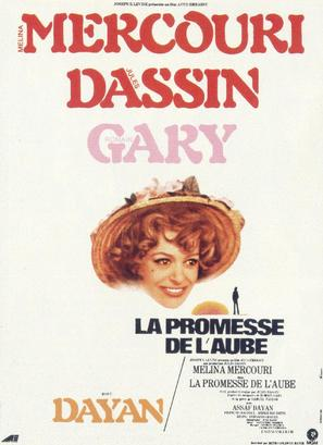 Promise at Dawn - French Movie Poster (thumbnail)
