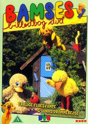 """Bamses billedbog"" - Danish Movie Poster (thumbnail)"