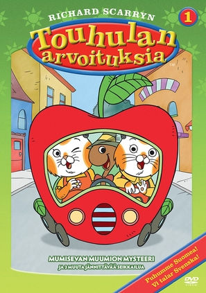 """The Busy World of Richard Scarry"" - Finnish DVD movie cover (thumbnail)"