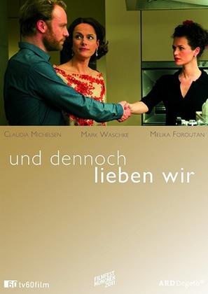 Und dennoch lieben wir - German Movie Poster (thumbnail)