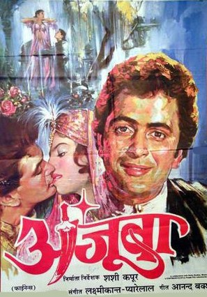 Ajooba - Indian Movie Poster (thumbnail)