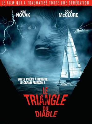 Satan's Triangle - French DVD movie cover (thumbnail)