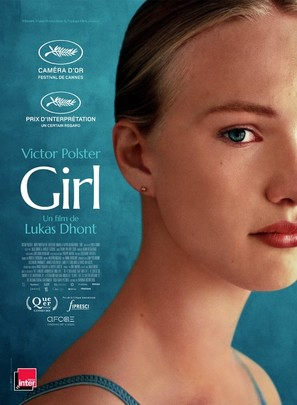 Girl - French Movie Poster (thumbnail)