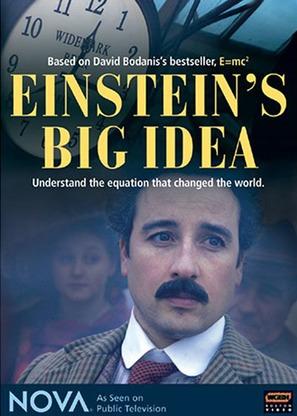 E=mc² - Movie Cover (thumbnail)