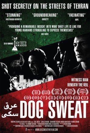 Dog Sweat - Movie Poster (thumbnail)