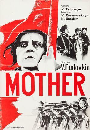Mat - Russian Movie Poster (thumbnail)