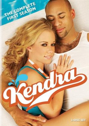 """""""Kendra"""" - DVD cover (thumbnail)"""