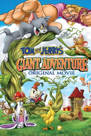 Tom and Jerry's Giant Adventure - DVD cover (thumbnail)
