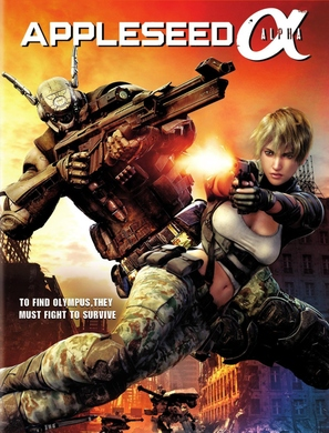 Appleseed Alpha - DVD cover (thumbnail)