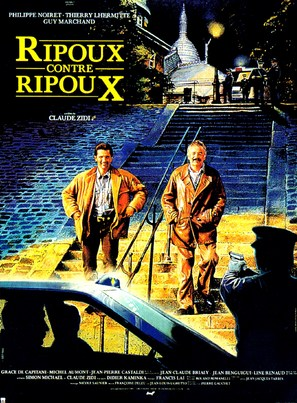 Ripoux contre ripoux - French Movie Poster (thumbnail)