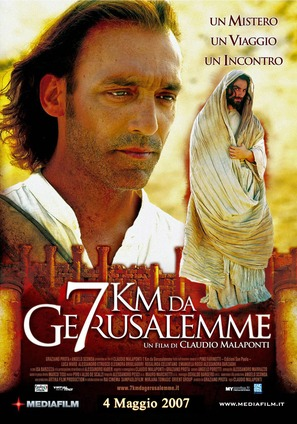 7 km da Gerusalemme - Italian poster (thumbnail)