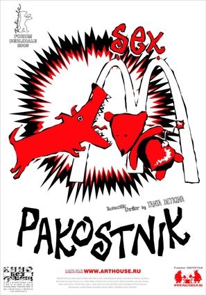 Pakostnik - poster (thumbnail)