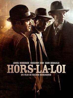 Hors-la-loi - French Movie Poster (thumbnail)
