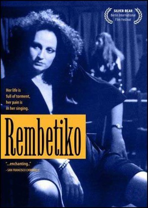 Rembetiko - Movie Cover (thumbnail)