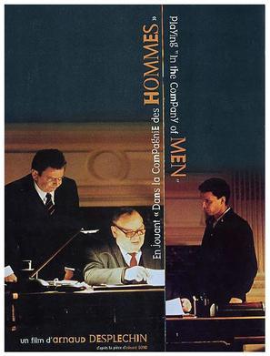 En jouant 'Dans la compagnie des hommes' - French poster (thumbnail)