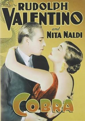Cobra - DVD movie cover (thumbnail)