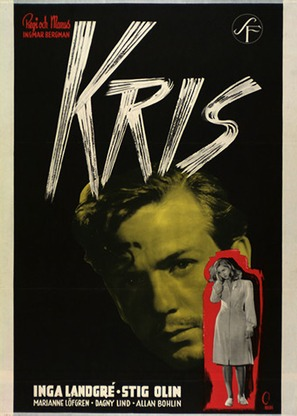 Kris - Swedish Movie Poster (thumbnail)