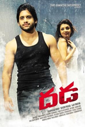 Dhada - Indian Movie Poster (thumbnail)