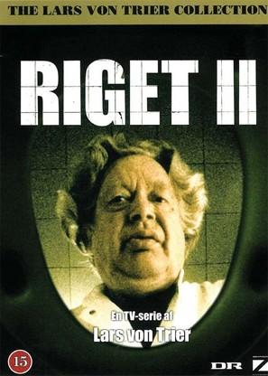 """Riget II"" - Danish DVD movie cover (thumbnail)"