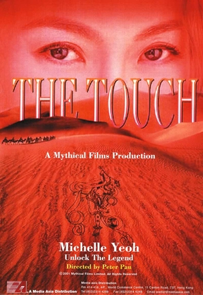 The Touch - Movie Poster (thumbnail)