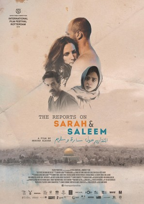 The Reports on Sarah and Saleem - Dutch Movie Poster (thumbnail)