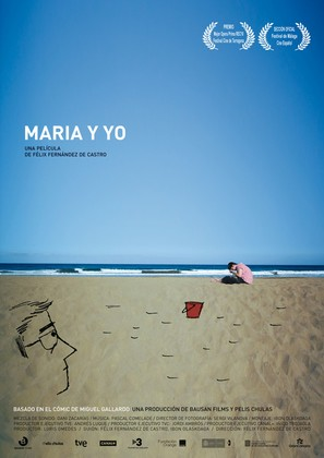 María y yo - Spanish Movie Poster (thumbnail)