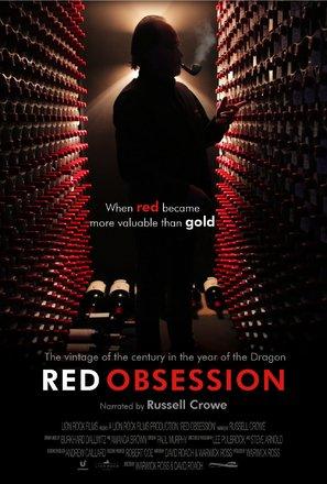Red Obsession - Australian Movie Poster (thumbnail)