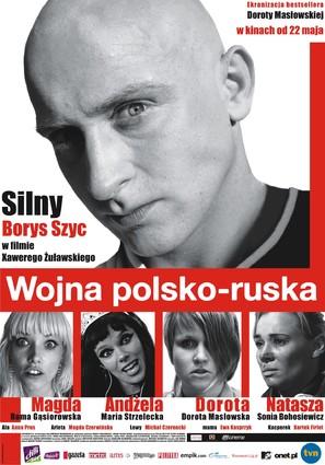 Wojna polsko-ruska - Polish Movie Poster (thumbnail)