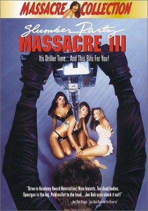 Slumber Party Massacre III - DVD movie cover (thumbnail)