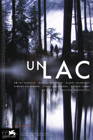 Un lac - French Movie Poster (thumbnail)