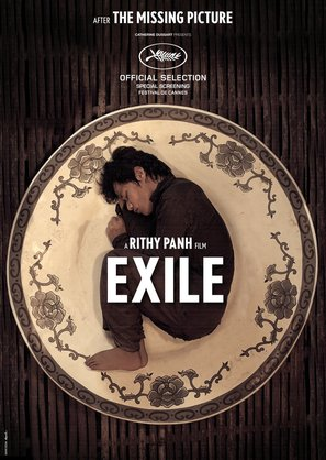 Exil - French Movie Poster (thumbnail)