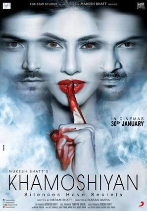 Khamoshiyan - Indian Movie Poster (thumbnail)
