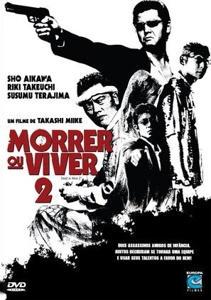 Dead or Alive 2: Tôbôsha - Brazilian poster (thumbnail)