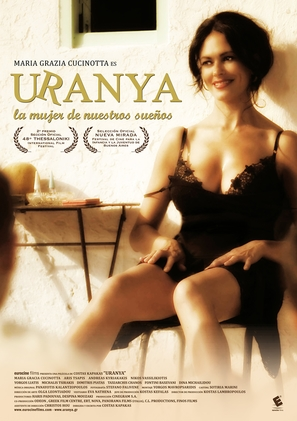 Uranya - Spanish Movie Poster (thumbnail)