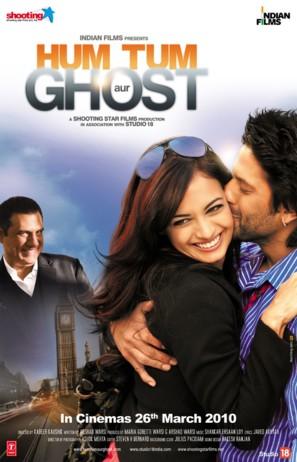 Hum Tum Aur Ghost - Indian Movie Poster (thumbnail)