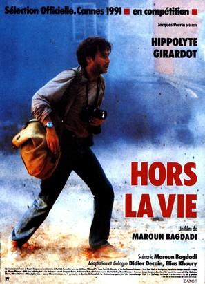 Hors la vie - French Movie Poster (thumbnail)