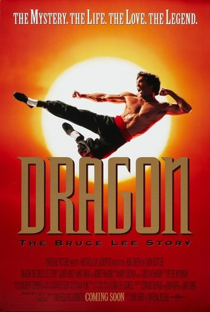 Dragon: The Bruce Lee Story - Advance movie poster (thumbnail)