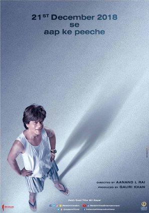 ZERO - Indian Movie Poster (thumbnail)