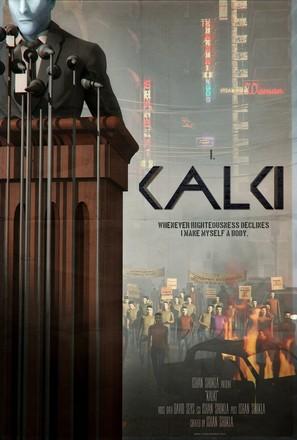 Kalki - Indian Movie Poster (thumbnail)