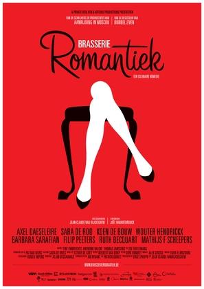 Brasserie Romantiek - Belgian Movie Poster (thumbnail)