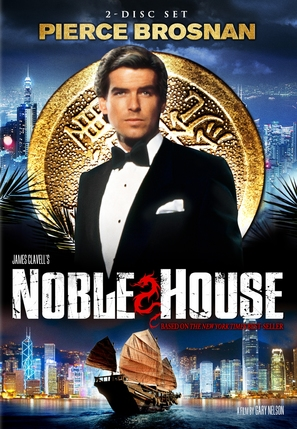"""Noble House"" - poster (thumbnail)"