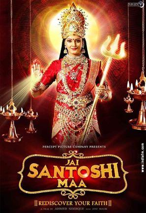 Jai Santoshi Maa - Indian poster (thumbnail)